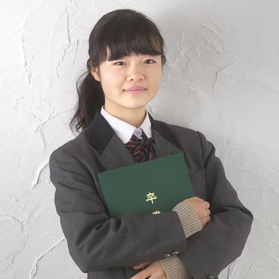 卒業写真001